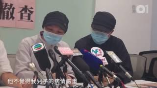 6歲童患流感喪命 父母斥仁濟醫院疏忽