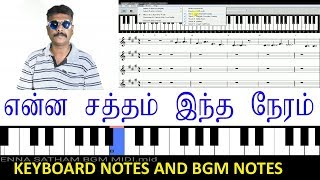 TAMIL FILM SONGS KEYBOARD NOTES AND BGM NOTES/HOW TO PLAY KEYBOARD IN TAMIL / MUSIC CLASS IN TAMIL