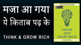 AMAZING THINK AND GROW RICH BOOK REVIEW by Abhishek Kumar