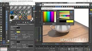 Урок 3ds Max + VRay: Создание золота в VRay, тип материала VRayMtl