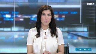 חדשות הערב 29.05.18: לחימה בדרום: בישראל ובעזה לא רוצים הסלמה | המהדורה המלאה