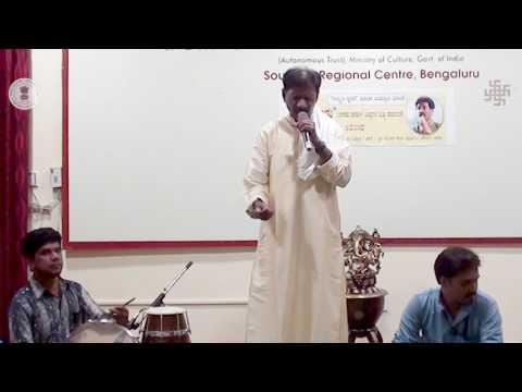IGNCA RC, Bangalore_Aadu Haadu by Sri Appagere Thimmaraju