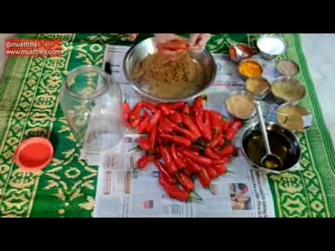 How to make Stuffed Red Chilli Pickle / भरवां लाल मिर्च का अचार बनाने की विधि/ रेसिपी