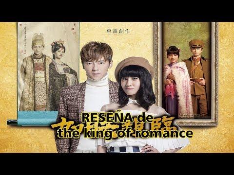 Reseña De The King Of Romance