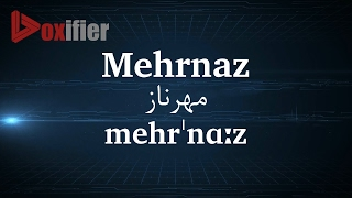 How to Pronunce Mehrnaz (مهرناز) in Persian (Farsi) - Voxifier.com