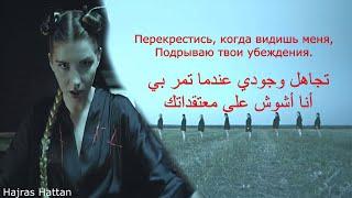IC3PEAK - Грустная Сука عا*رة حزينة - مترجمة
