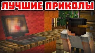 ЗАКЛАДКИ БРАУЗЕРА   Приколы Майнкрафт машинима