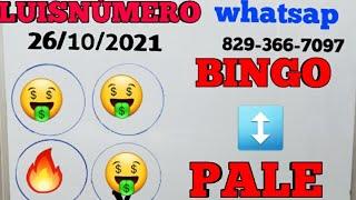 NUMEROS PARA HOY 26/OCTUBRE/2021