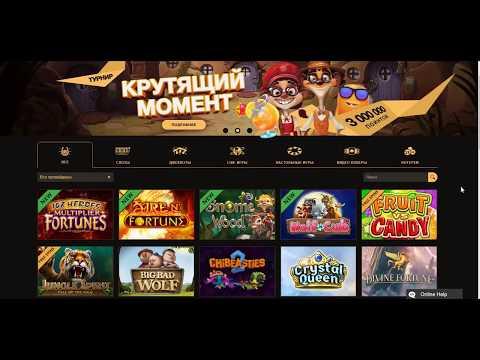 Видео Казино плей фортуна play fortuna