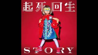 I do not own any of this. Album: Kishikaisei STORY Lyrics: Nee, zut...