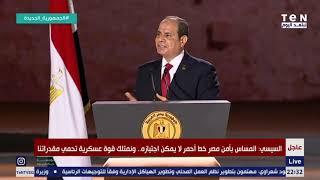 الرئيس السيسي: لا مساس بحصة المياه الخاصة بمصر
