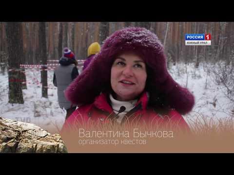 """""""Тур выходного дня"""": Отдых в Челябинске и его окрестностях."""