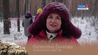 Тур выходного дня. Челябинск. Эфир от 27.11.2015