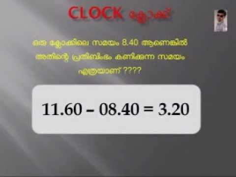 Worksheet Maths Malayalam Questions psc maths clock youtube