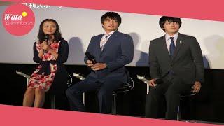 田中圭(33)が17日、東京・TOHOシネマズ日本橋で行われた主演...
