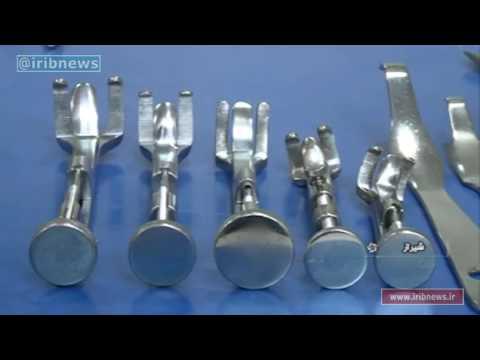 Iran made Medical instruments in small workshop, Shiraz city ساخت ابزارهاي جراحي و پزشكي ايران
