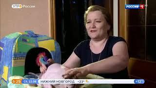 Утро России  Эфир от 22 09 18 донские сфинксы