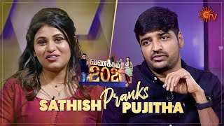 Sathish Pranks Pujitha   Vanakkam 2021   Best Moments   New Year Special Show   Sun TV