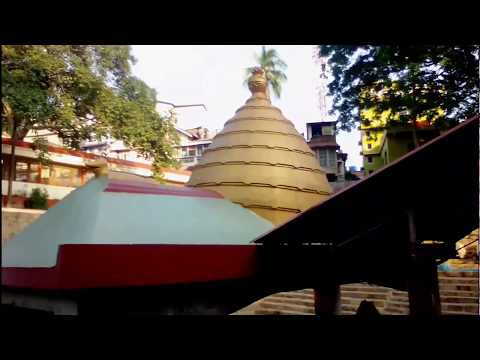 Kamakhya Temple    কামাখ্যা দেবালয়   
