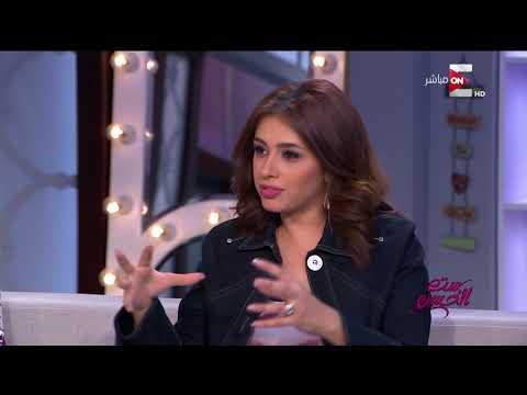 ست الحسن - لقاء خاص مع الفنانة -بدرية طالبة- وبنتها في عيد الأم  - 17:21-2018 / 3 / 21