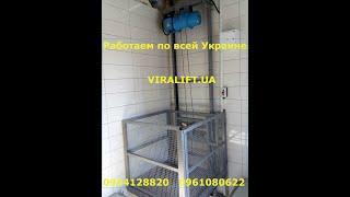 Консольний підйомник 300 кг Виралифт jpg5