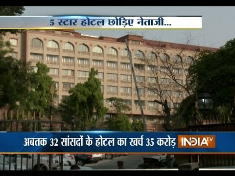 Government Asks MPs to Leave Five-Star Hotels - India TV