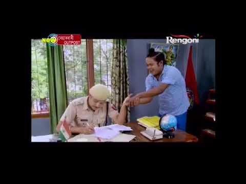 Beharbari outpost 1013 episode