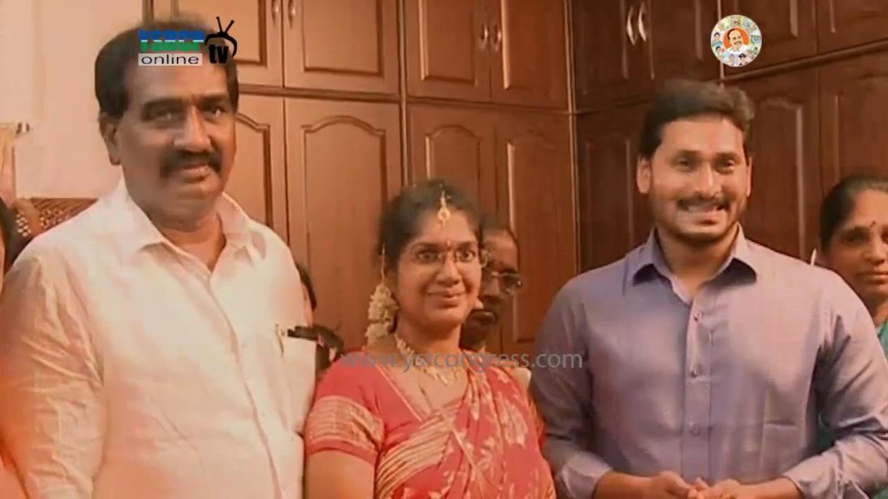 YS Jagan attended the wedding ceremony of Party Leader Marri Rajashekar's  Daughter in Guntur