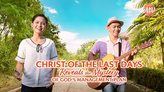 "2020 Christian Music Video | ""Christ of the Last Days Reveals the Mystery of God's Management Plan"""