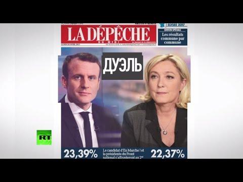 Уравнение с двумя неизвестными: Макрон и Ле Пен во втором туре голосования во Франции