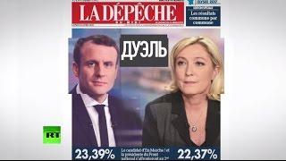 Уравнение с двумя неизвестными  Макрон и Ле Пен во втором туре голосования во Франции