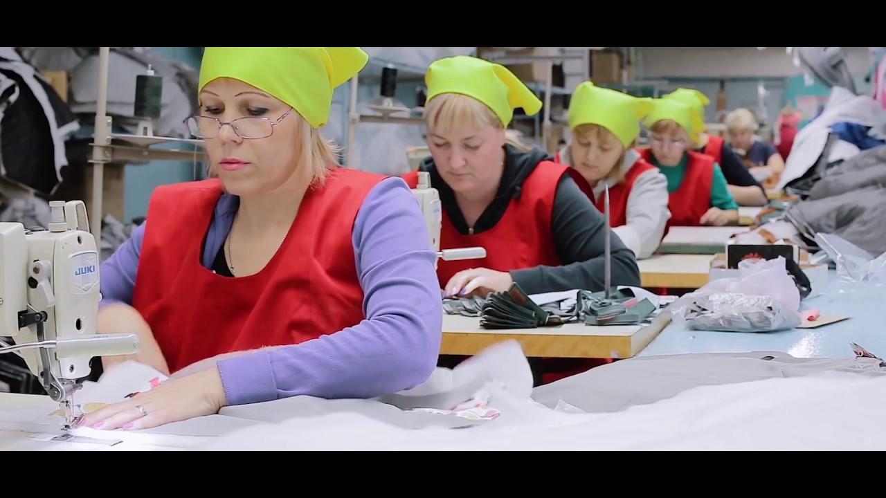 82476df6f Швейная фабрика