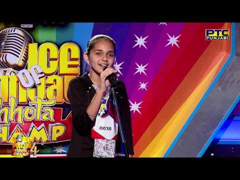 Gurleen Kaur | Mera Laung Gawacha | Mega Auditions | Voice Of Punjab Chhota Champ 4 | PTC Punjabi
