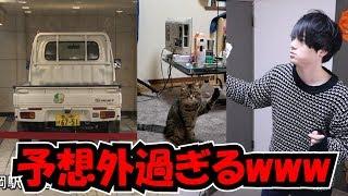 人口削減計画ツイートで東京駅は大混乱。犯人←ファッ?誰…