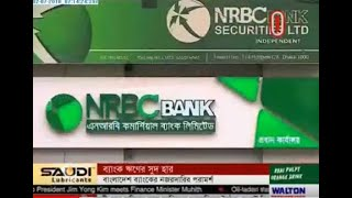 bd bank interest rate 2019 video, bd bank interest rate 2019