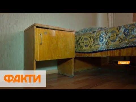 23 тыс. за путевку в Советский Союз: почему санаторий Куяльник в плохом состоянии