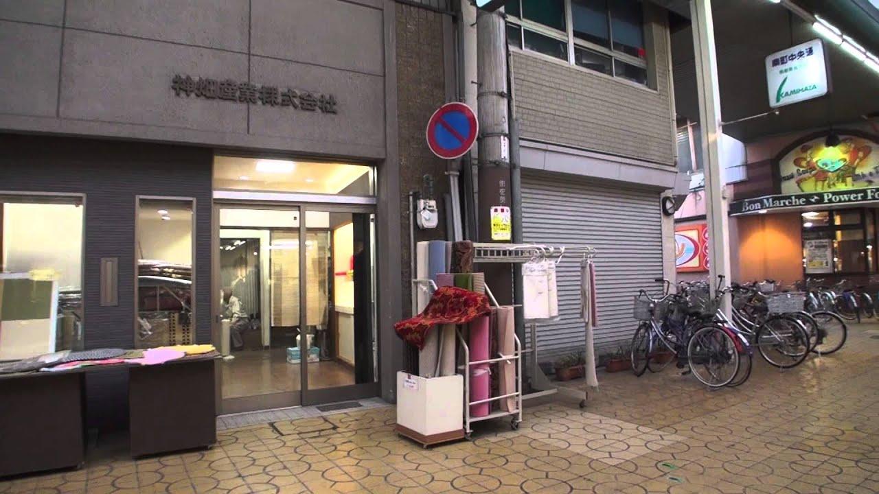 南町中央通商店街 兵庫県姫路市 - YouTube