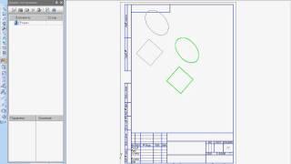 сдвиг объекта в Компас 3D v11 (25/49)
