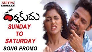 Telugutimes.net Sunday To Saturday Song Promo
