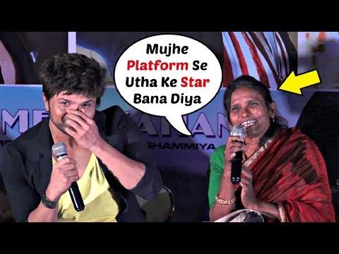 Ranu Mandal EMOTIONAL Thanking Himesh Reshammiya At Teri Meri Kahani Song Launch
