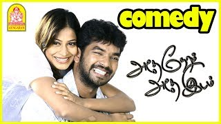 Adhe Neram Adhe Idam Comedy scenes   Tamil Movie Comedy Scenes   Jai & Vijayalakshmi Comedy scene