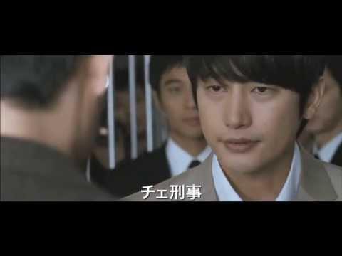 映画『殺人の告白』予告編