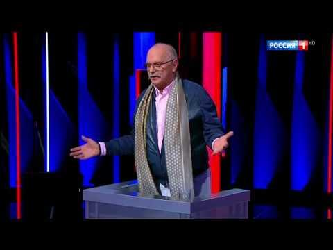 В Русских сердцах идеология НОД