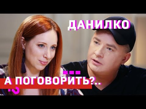 Андрей Данилко: я