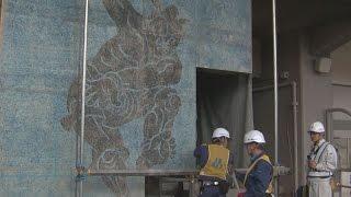 「野見宿禰像」取り外し 解体される国立競技場