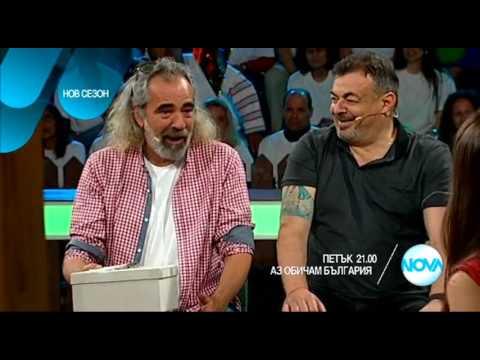 Аз Обичам България видеовизитка 12.05.2017