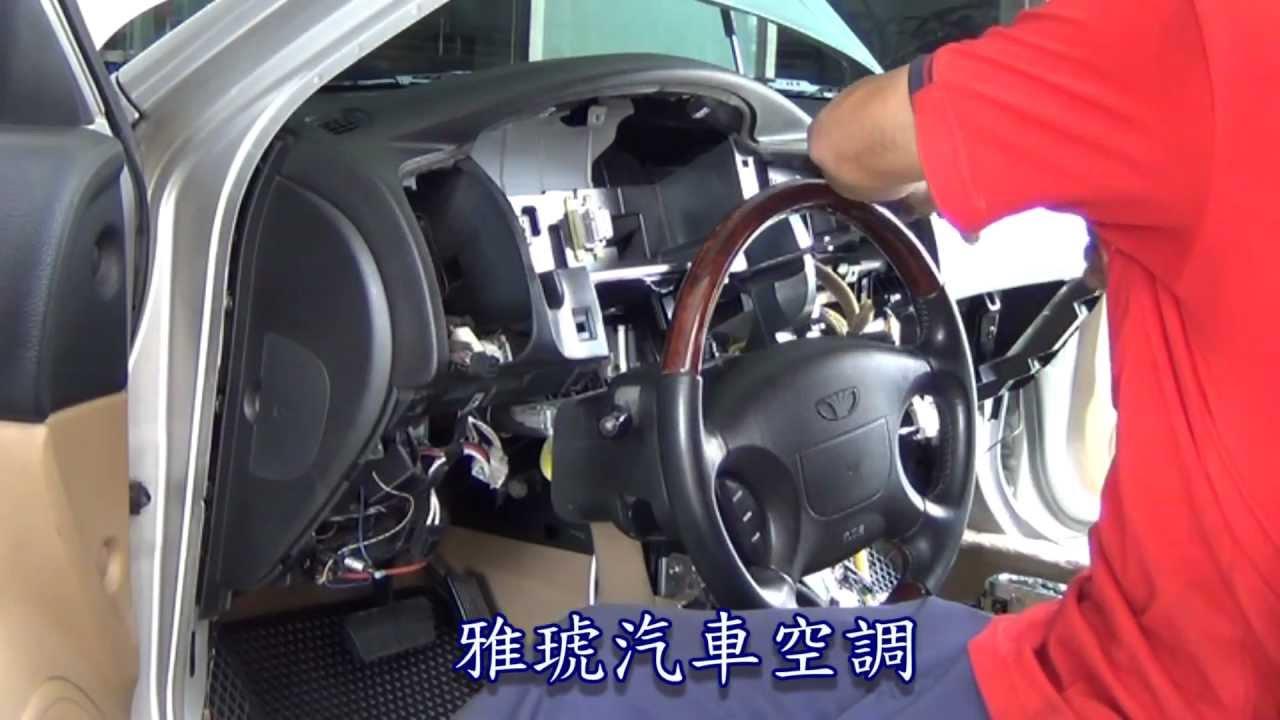 Remove Ac Evaporator Coil On Suzuki Vitara