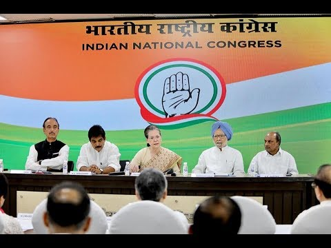 Congress President Sonia