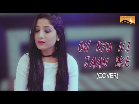 Oh Kyu Ni Jaan Ske (Cover) | Megha Megzz |...