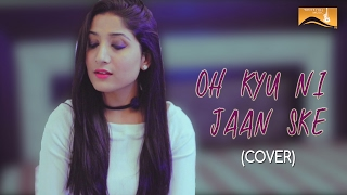 Download Hindi Video Songs - Oh Kyu Ni Jaan Ske (Cover) | Megha Megzz | White Hill Music
